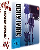 Mirai Nikki - Vol.1 + Sammelschuber - Limited Edition [Blu-ray]