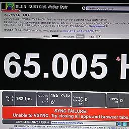 Amazon Co Jp カスタマーレビュー Jn 32mv144fhd 32型 19 1080 Fhd解像度 144hz Freesync対応 Va系パネル ゲーミングモニター