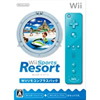 Wii Sports Resort (with Wii Remote Plus) [Japan Import]