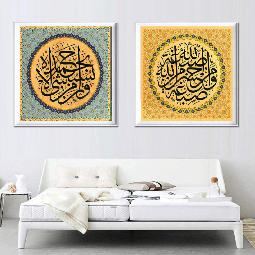 HGNFD Cartel de Arte de Pared islámico Pintura de Lienzo Cuadros de Arte clásico árabe para decoración de Ramadán-50x50cmx2 Piezas sin Marco