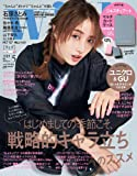with 2019年 05 月号 [雑誌]: with(ウィズ) 増刊