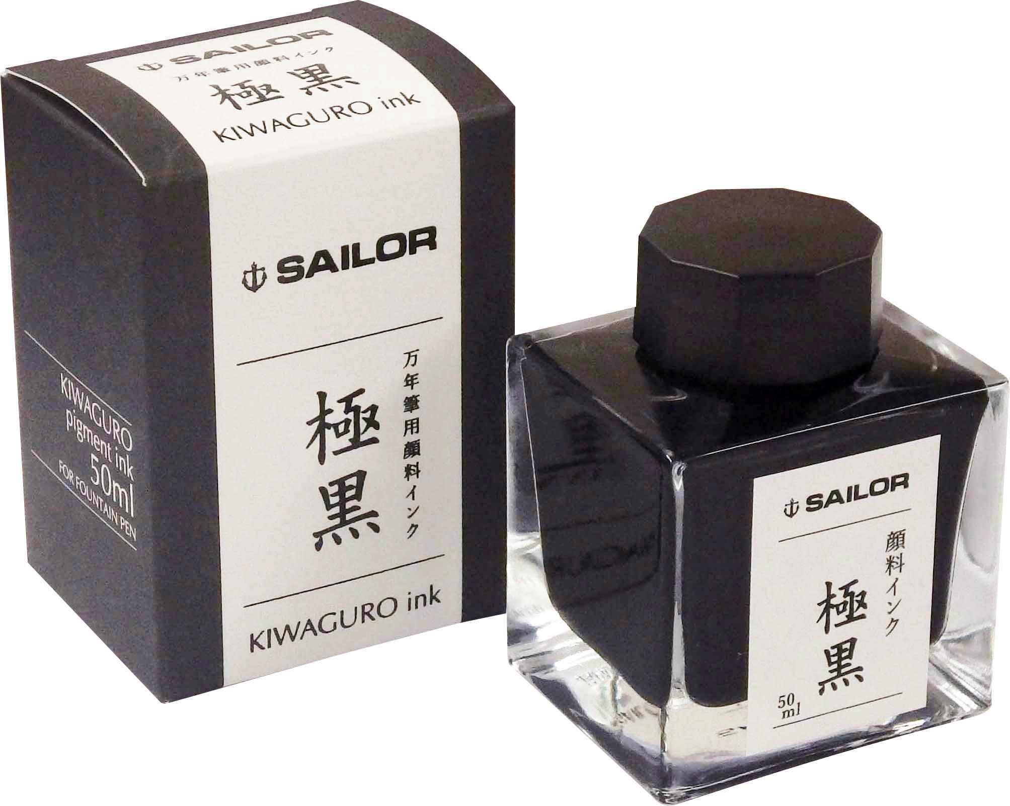Sailor Kiwa-Guro Pigmented Black Ink Bottle