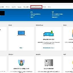 Amazon Co Jp 旧商品 Microsoft Office Home Business 19 永続版 カード版 Windows10 Mac対応 Pc2台 ソフトウェア