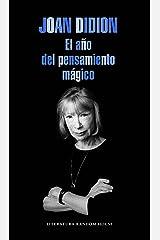 El año del pensamiento mágico (Spanish Edition) Kindle Edition