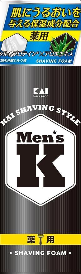 貝印 Men's K シルクプロテイン配合 薬用シェービングフォーム