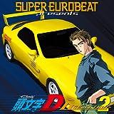 SUPER EUROBEAT presents 頭文字D ~D SELECTION 2~