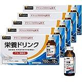 [Amazon限定ブランド] [指定医薬部外品] PHARMA CHOICE 栄養ドリンク リオパミン3000 100mlx50本