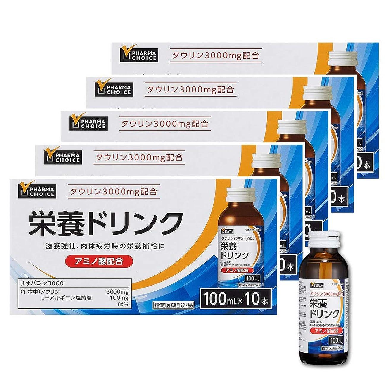 優先権歯バンド【第3類医薬品】シナールLホワイト エクシア 180錠