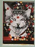 Masahise Fukase - L'Oeuvre complete