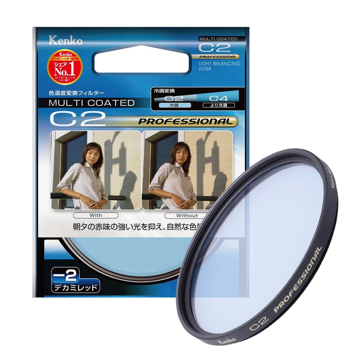 Kenko 82mm C2 Professional Multi-Coated Camera Lens Filters by Kenko