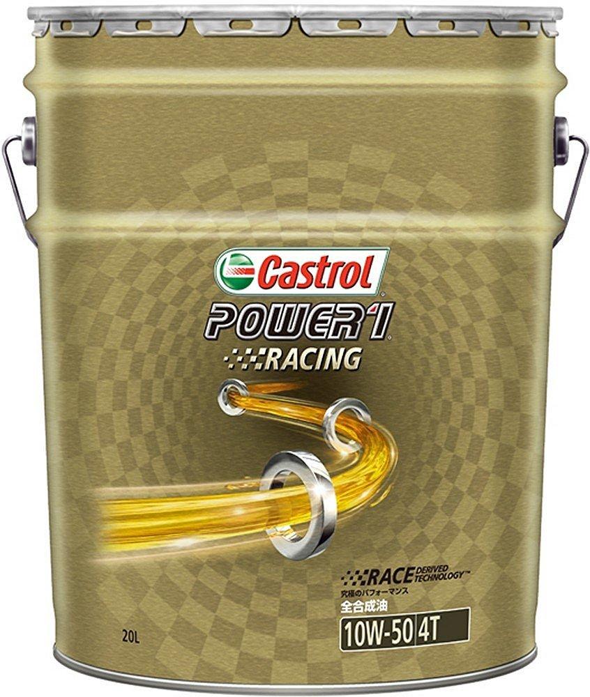 CASTROL(カストロール) エンジンオイル POWER1 RACING 4T 10W-50 MA 全合成油 二輪車4サイクルエンジン用 20L B003U9LTGM   20L