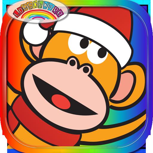 Five Little Monkeys Christmas
