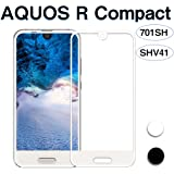 AQUOS R Compact フィルム,国産旭硝子採用 3D曲面 AQUOS R Compact 701SH フィルム AQUOS R Compact SHV41 フィルム 高透過率 硬度9H 気泡防止 2色選択by Hitcrunch(ホワイト)