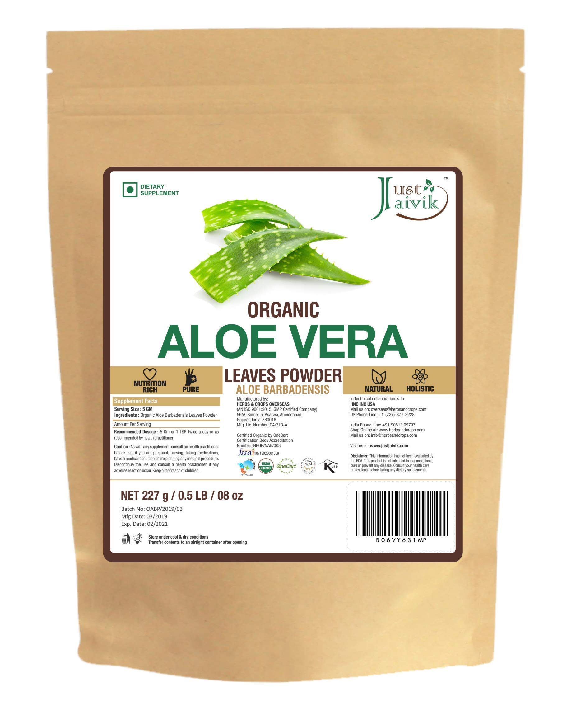 100% Organic Aloe Vera Powder - 227g/0.5 LB USDA Organic Certified (Aloe Barbadensis) for