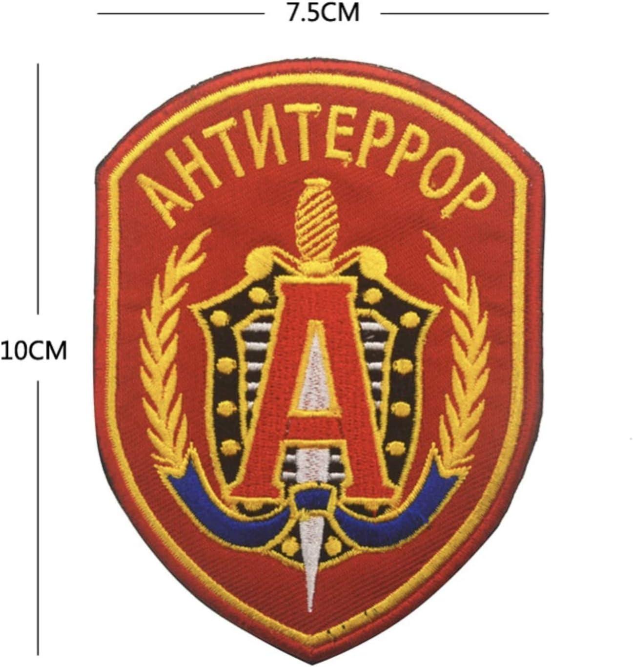Parche Bordado de Spetsnaz AntiTerror de Las Fuerzas Especiales Rusas para Airsoft Morale Cosplay, Rojo, 75mm x 100mm: Amazon.es: Deportes y aire libre