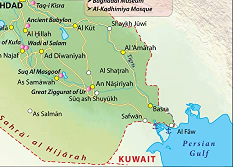 Image result for Al-Faw, persian gulf, map