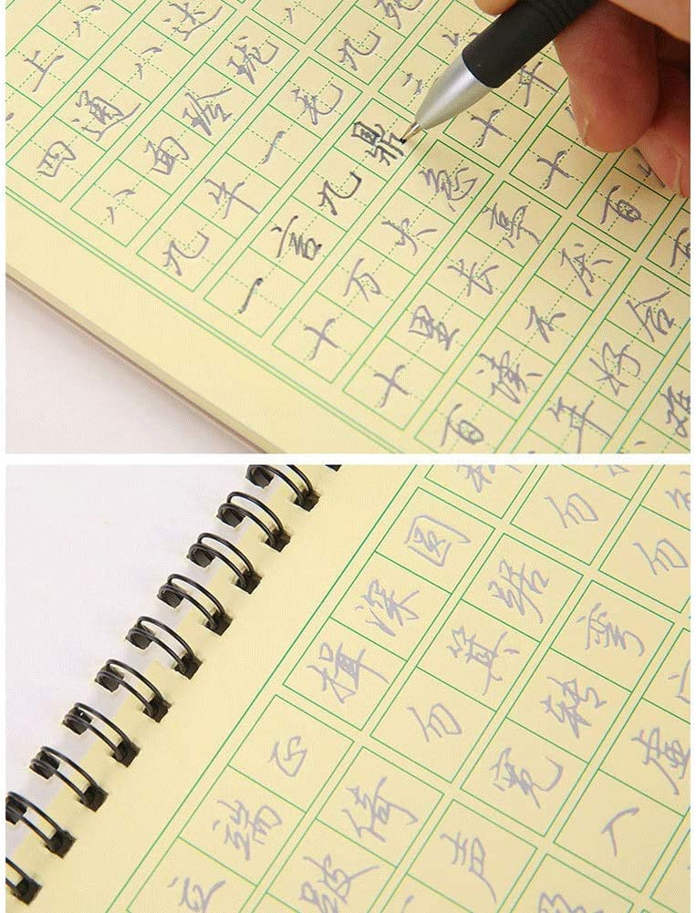 Esecuzione Di Script Pen Writing Chinese Character Copybook Pen Calligraphy Poesia Classica Cinese Classica Per Pen Calligraphy
