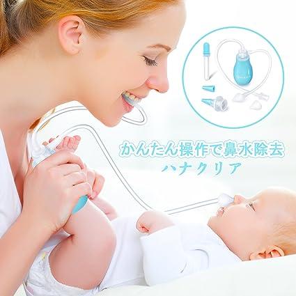 づまり 赤ちゃん 鼻