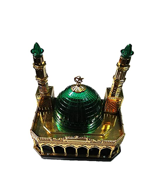 MA GIFTS Gold Plated Fiber Madina 3D Model with Minarets Dome and LED Lights