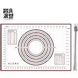良品優選 シリコン製 断熱パッド キッチン用 シリコン ゴム マット 半透明 キッチン マット パンマット オーブン マット目盛りを付く お菓子作り 調理台 適用温度「-40℃~230℃」繰り返し使用可能