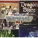 彩京 ARCADE SOUND DIGITAL COLLECTION Vol.6
