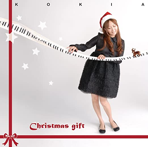 Amazon christmas gift kokia j pop negle Choice Image