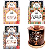 DUK-Oud Bakhoor Pack of 3 fragrances (Oud Al Ibtisam, Oud Ya Aini & Oud Al Khaleeji - 9 pcs each) + tree of life Exotic Burner