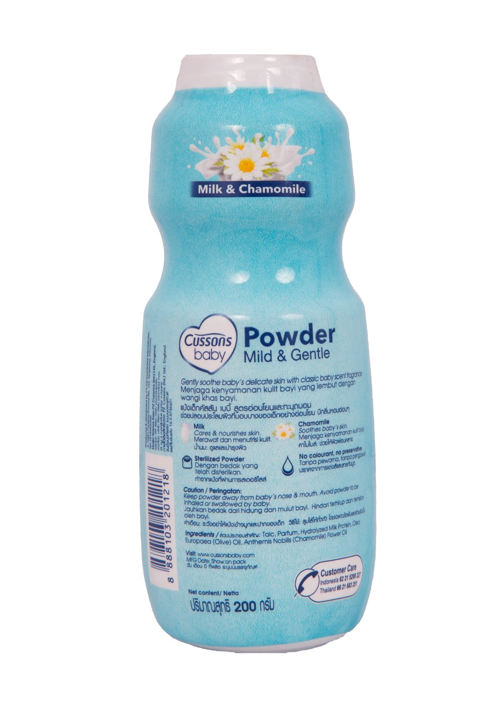 Buy Cussons Mild And Gentle Baby Powder 200g Online At Low Prices Oil 50 50ml In India