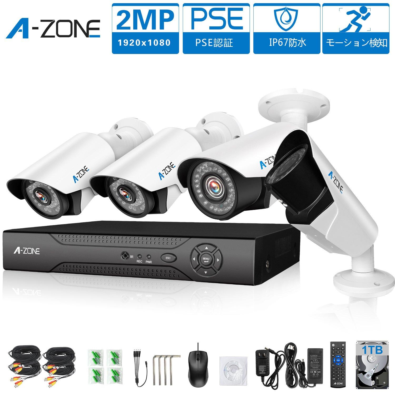 防犯カメラ A-ZONE 監視カメラ 200万画素 HDDレコーダー 4CH AHD 暗視撮影 遠隔監視 常時録画 モーション検知 IP67防水防塵 3.6mmレンズ固定焦点カメラ2台+2.8-12mmズーム調整可能なカメラ2台 (HDD 1TB内蔵) B07875PQZ5 AHD DVR f=2.8~12mmレンズ調整可能なカメラ+スタンダード型カメラ HDD 1TB AHD DVR f=2.8~12mmレンズ調整可能なカメラ+スタンダード型カメラ HDD 1TB