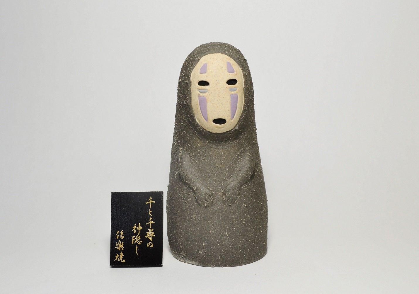 Studio Ghiblis Spirited Away X Shigaraki Ware Kaonashi Statue