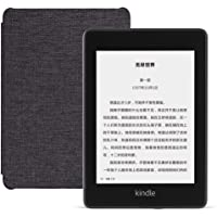 全新Kindle Paperwhite 32GB + 原厂纺织材料?;ぬ壮堤鬃?,炭灰