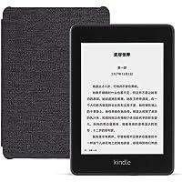 全新Kindle Paperwhite 8GB + 原厂纺织材料?;ぬ壮堤鬃?,炭灰