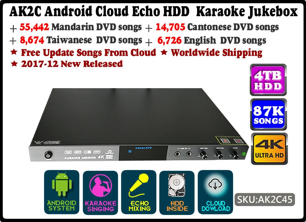 ACEUME AK2C Android All-in-one Hdd Karaoke Player/Jukebox/Machine System,4TB HDD, 87K Chinese+English Karaoke Songs,Free Cloud Download Update