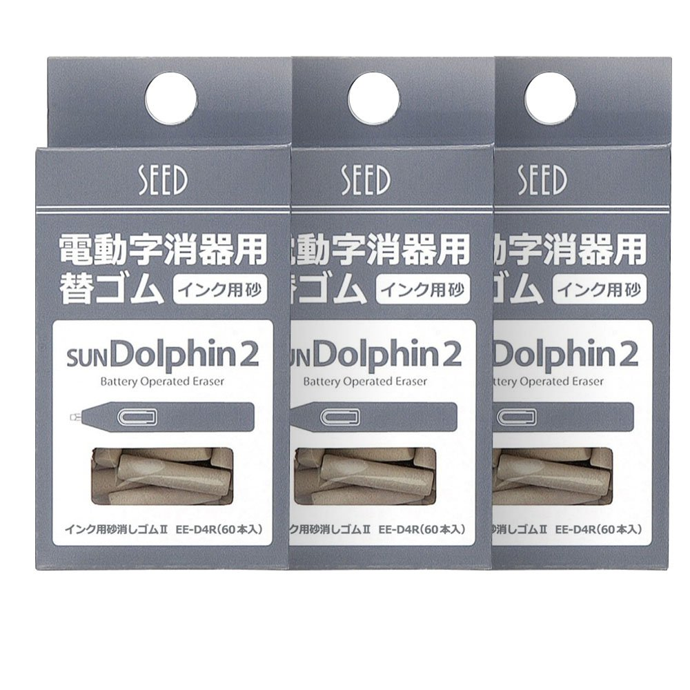 Seed Sun Dolphin Electric Eraser Ink Eraser Refill (3Packs / each of 60 pcs)