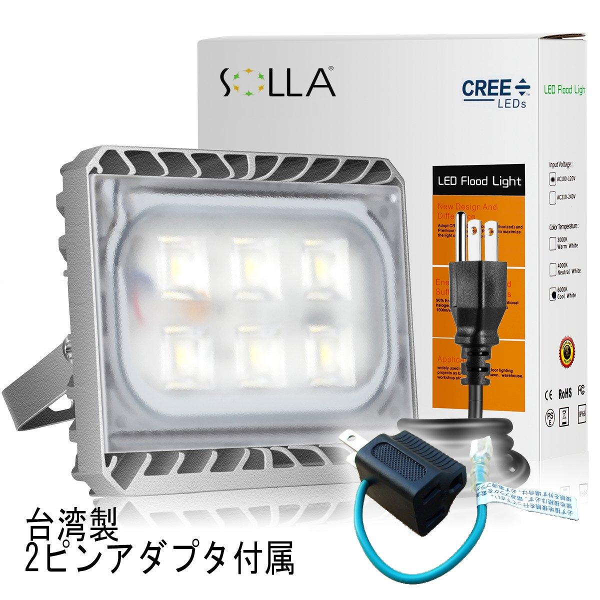 【三年保証】SOLLA Sliver 高品質LED投光器 30w 3000K 電球色 CREE製素子 日本レベル筐体 IP65防水防塵 長寿命広角フラッドライト 作業灯 B01N4B6VJX 13990 30w|電球色(3000K) 電球色(3000K) 30w