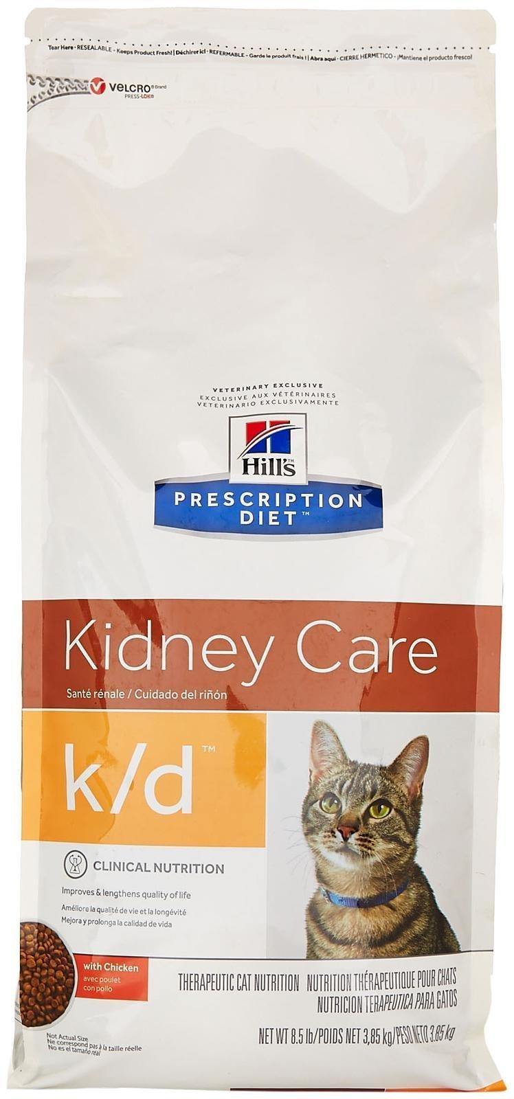 Hill'S Prescription Diet K/D Renal Health Dry Cat Food 8.5 Lbs by HILL'S PRESCRIPTION DIET