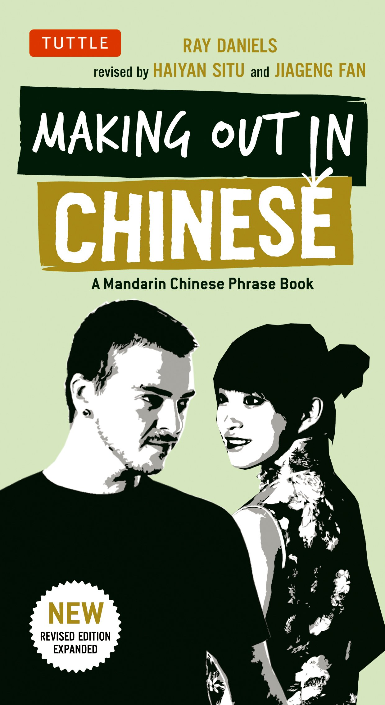 Making Out in Chinese (Making Out Books)