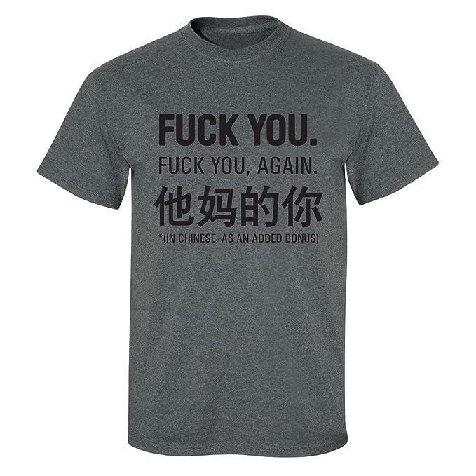 Fuck you shirt chinesse