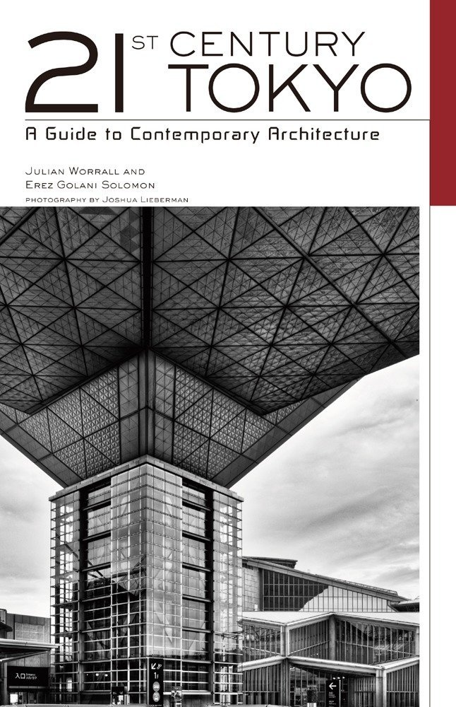 21st Century Tokyo: A Guide to Contemporary Architecture by Julian Worrall Erez Golani Solomon