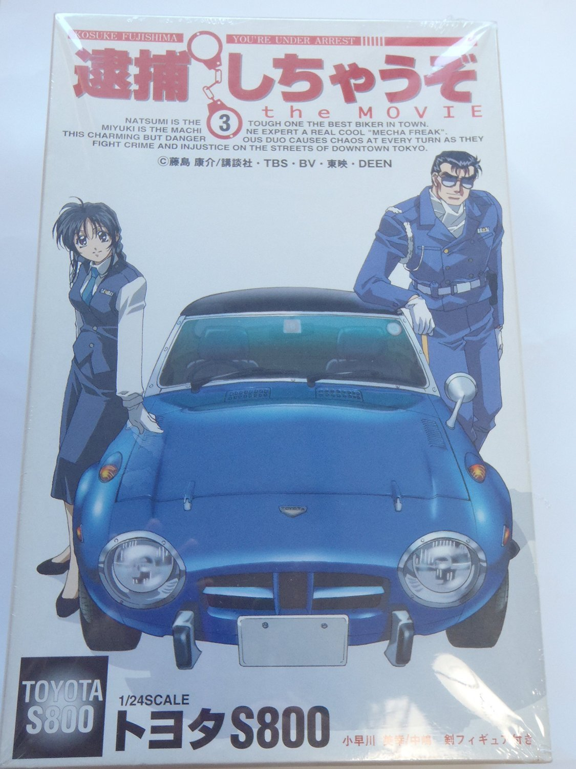 1/24 Fujimi You're Under Arrest the MOVIE Toyota S800 (Limited Edition) by Fujimi Model