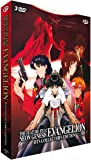 Neon Genesis Evangelion : The Feature Film [Edizione: Francia]