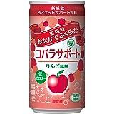 コバラサポート りんご風味 185ml×30本