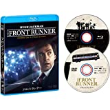 フロントランナー ブルーレイ&DVDセット [Blu-ray]