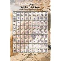 Yijing: Wisdom of 4 Sages