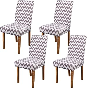 Ogrmar 4PCS Stretch Removable Washable Dining Room Chair Protector Slipcovers/Home Decor Dining Room Seat Cover (Style 14)