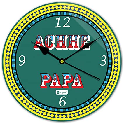 Indigifts Father Birthday Gifts Achhe Papa Quote Traditional Indian Border Green Round Wall Clock 11quot