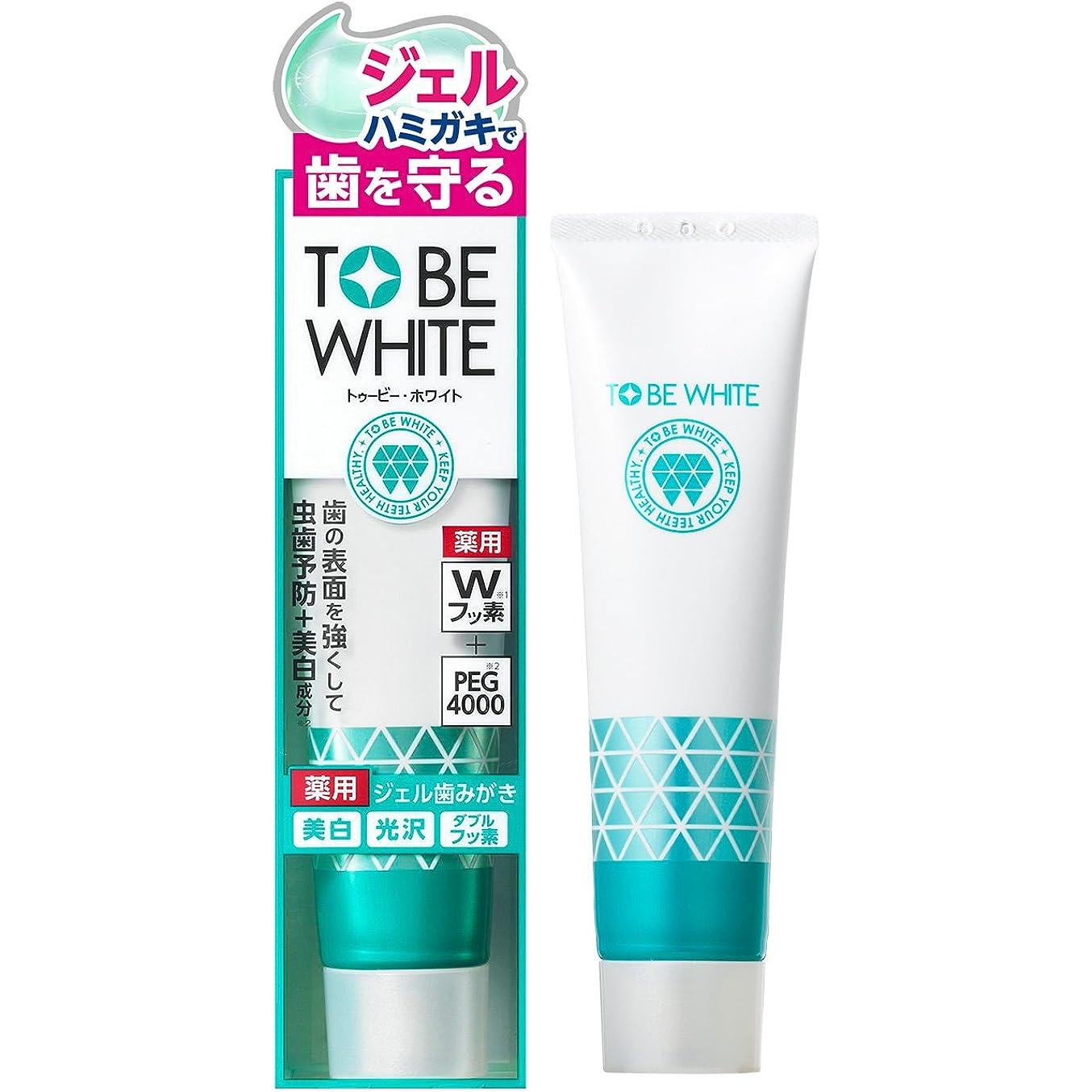 免除する任命するバランスOdette 2019 歯のホワイトニング 美白歯ゲル 歯 ホワイトニングペン ホワイトニングペン 歯ブラシ 輝く笑顔 口臭防止 歯周病防止 2本