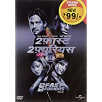 2 Fast 2 Furious (Hindi)