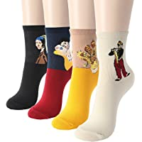 Womens Socks Best Collection Crazy Cute Lovely Animal Character Gift Under $20