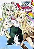魔法少女リリカルなのはViVid LIFE (カドカワコミックス・エース)